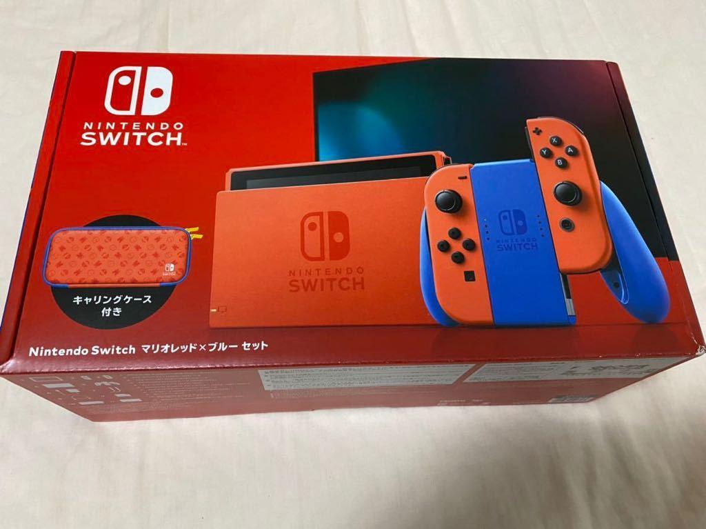 【新品未使用・送料無料】Nintendo Switch マリオレッド×ブルー セットニンテンドースイッチ 本体 任天堂