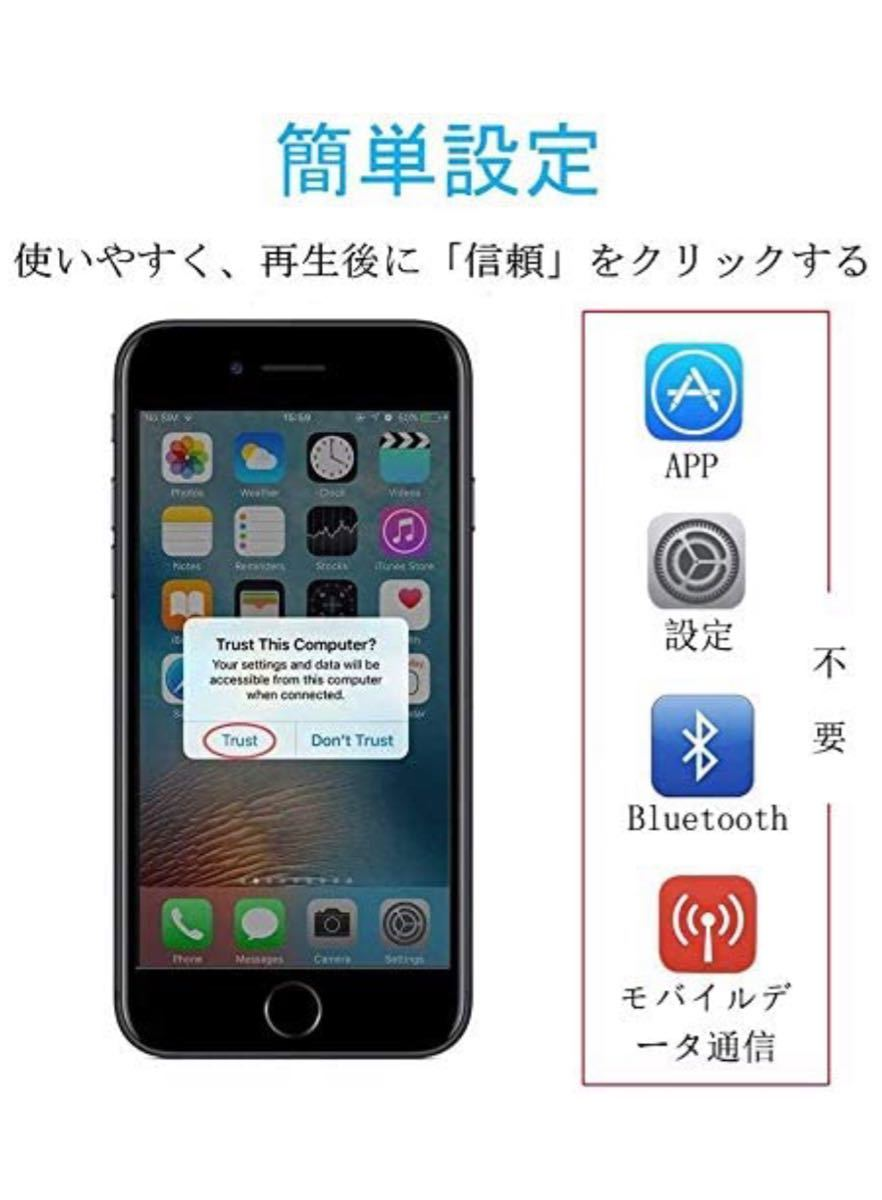 iPhone HDMI変換ケーブル