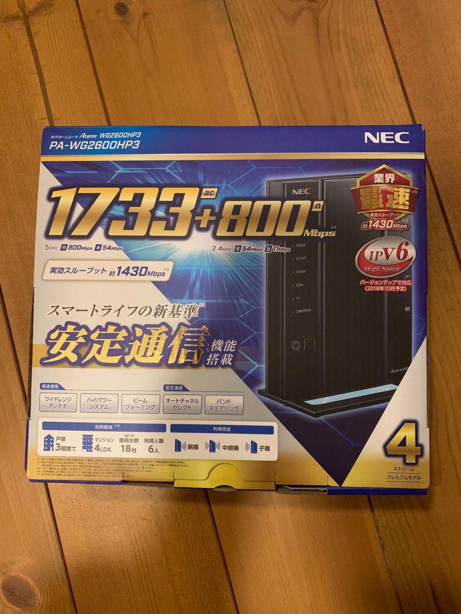 NEC PA-WG2600HP3 無線LAN Wi-Fi Aterm Wi-Fiルーター 親機 WG2600HP3