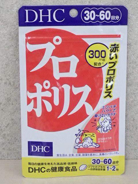 ●パ 送料360円 DHC プロポリス 60粒 (賞味期限2023.11)_画像1