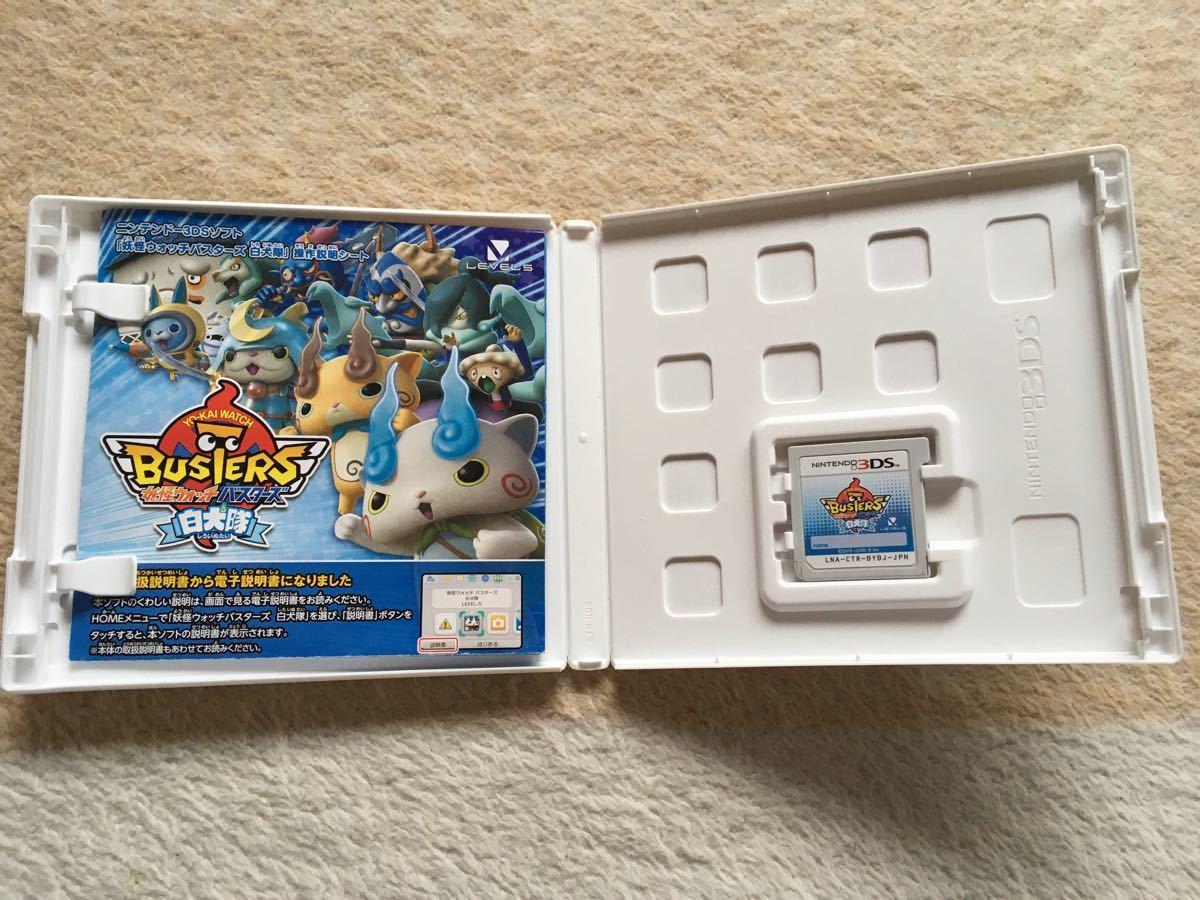 3DSソフトまとめ売り パズドラ モンスト マリオリオオリンピック 妖怪ウォッチバスターズ