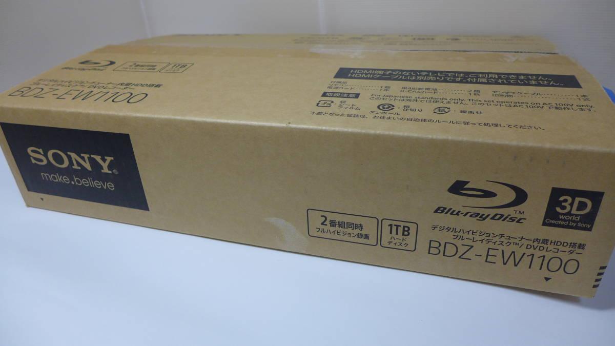 SONY ブルーレイディスクレコーダー BDZ-EW1100 リモコン B-CASカード 付き 2番組同時録画 HDD 1TB ★初期動作保証_画像2
