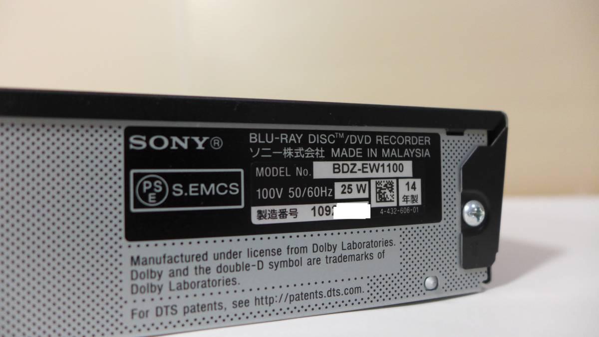 SONY ブルーレイディスクレコーダー BDZ-EW1100 リモコン B-CASカード 付き 2番組同時録画 HDD 1TB ★初期動作保証_画像6
