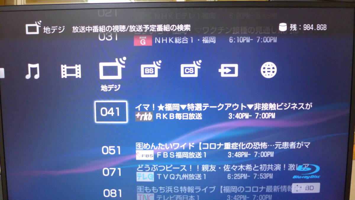 SONY ブルーレイディスクレコーダー BDZ-EW1100 リモコン B-CASカード 付き 2番組同時録画 HDD 1TB ★初期動作保証_画像10