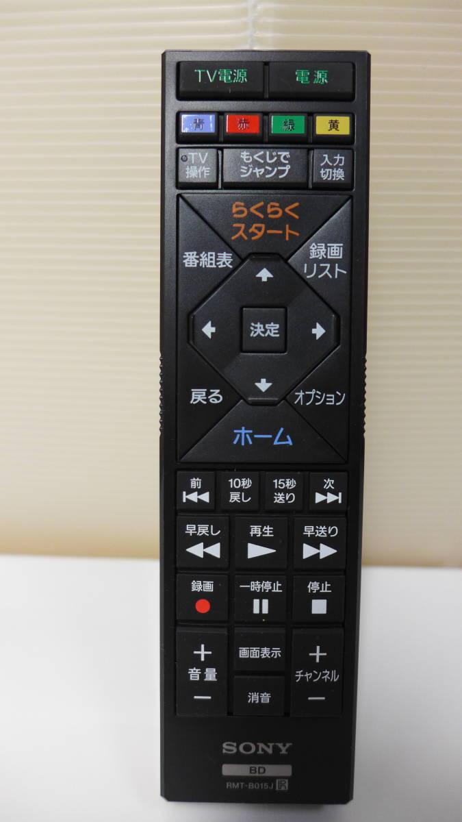 SONY ブルーレイディスクレコーダー BDZ-EW1100 リモコン B-CASカード 付き 2番組同時録画 HDD 1TB ★初期動作保証_画像8