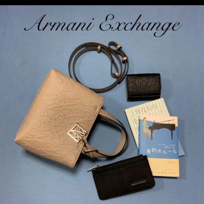 大人気のデザイン アルマーニエクスチェンジ  ARMANI EXCHANGE ミニトートバック 上品なベージュ