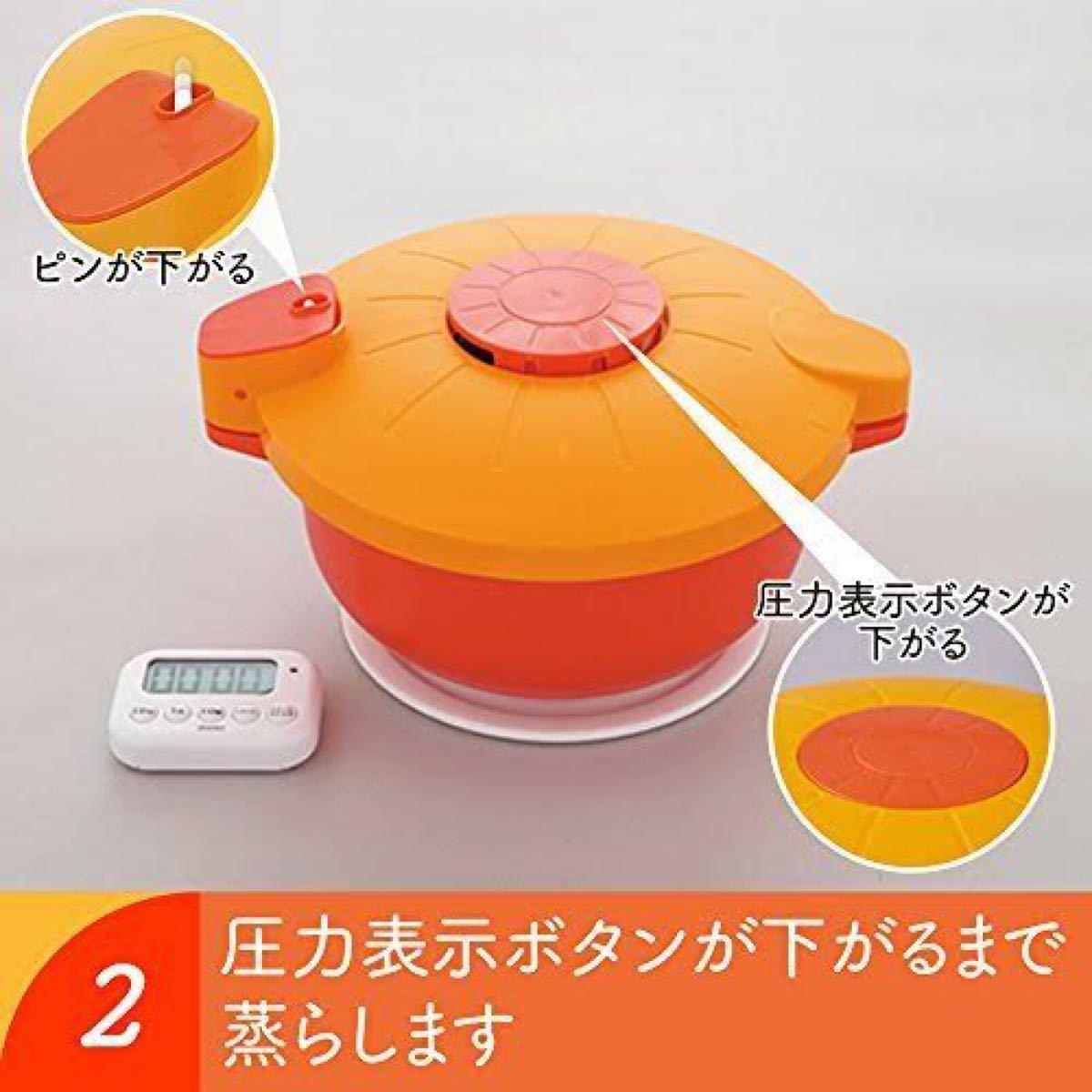 アイリスオーヤマ 電子レンジ 圧力鍋 電子レンジ圧力鍋