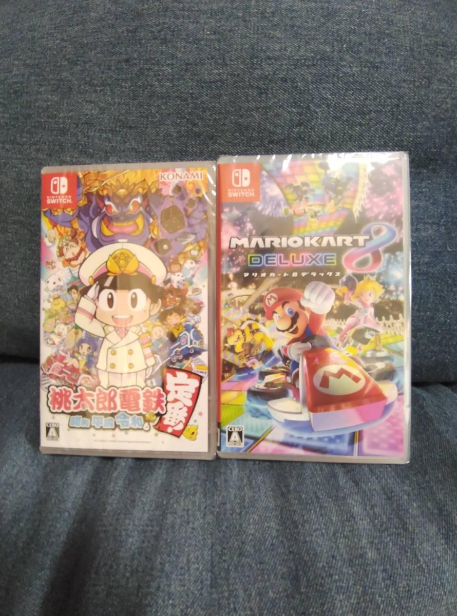 【新品未開封】マリオカート8 デラックス 桃太郎電鉄 セット マリカー8 DX 桃鉄 ももてつ Switch スイッチ 任天堂 Nintendo