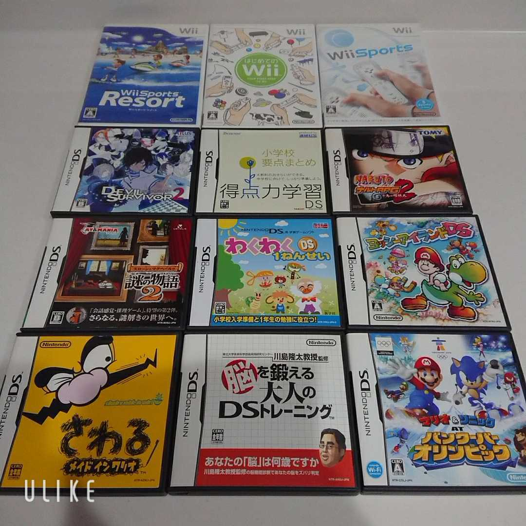 DS Wii ソフト まとめ売り 動作確認済 送料無料!