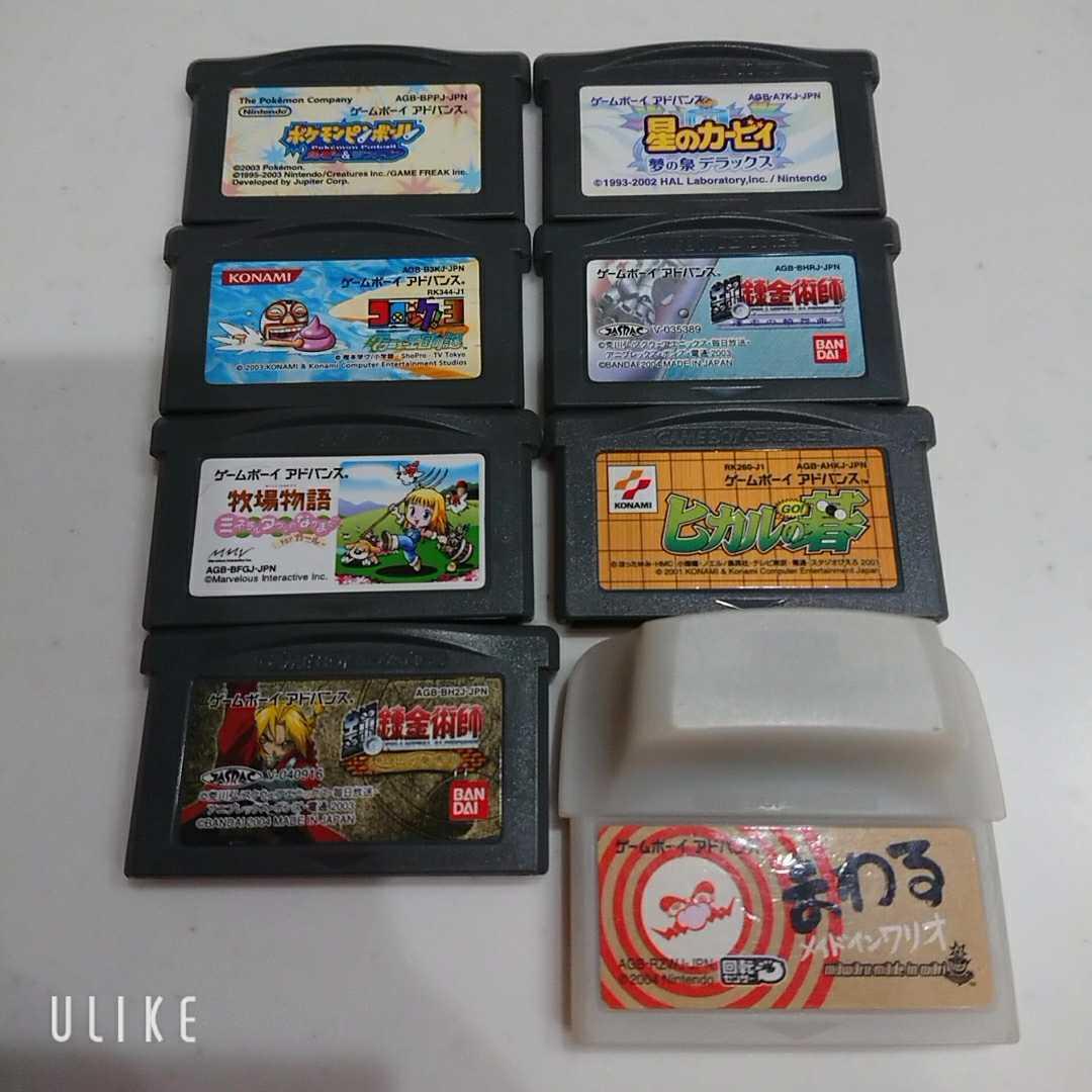 ゲームボーイアドバンスソフト GBA 8タイトル まとめ売り 動作確認済 送料無料!