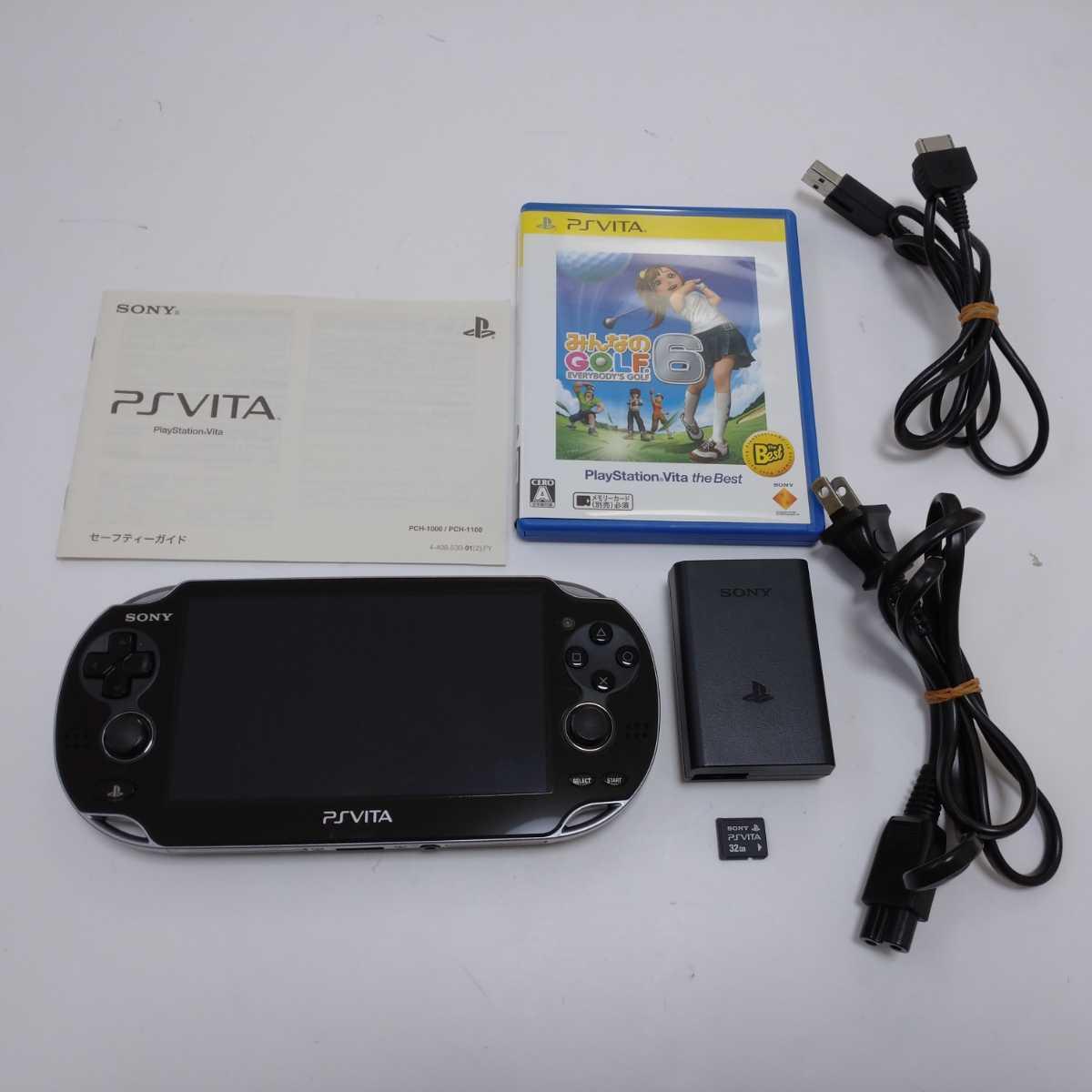 PlayStation Vita Wi-Fiモデル PCH-1100 AA01 クリスタル・ブラック SONY 32GBメモリーカード付き