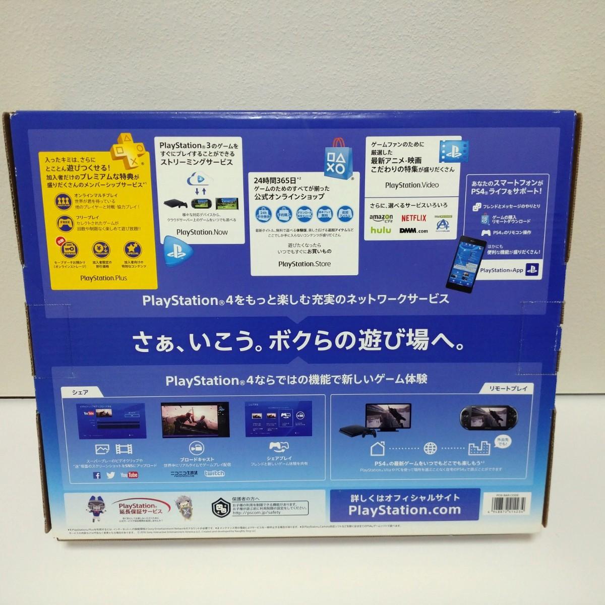新品  SONY PlayStation4 ジェットブラック CUH-2000AB01 500GB プレステ4 PS4