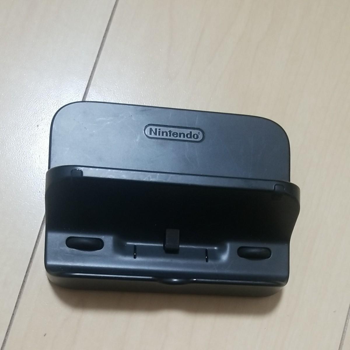 WiiU ゲームパッド 充電スタンド 任天堂