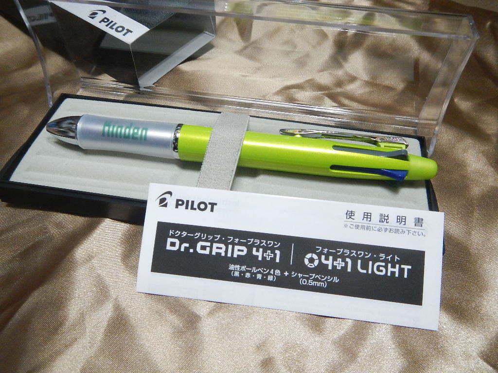 【未使用品】PILOT Dr.Grip ドクターグリップ ボールペン 送料無料_画像1
