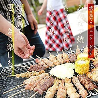 国産 鳥ハツ串セット 焼き鳥 焼肉 バーベキュー におすすめ (100本)_画像5
