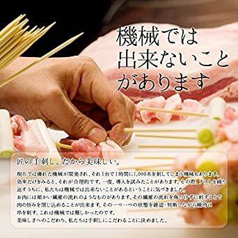 国産 鳥ハツ串セット 焼き鳥 焼肉 バーベキュー におすすめ (100本)_画像3