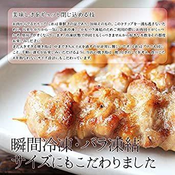 国産 鳥ハツ串セット 焼き鳥 焼肉 バーベキュー におすすめ (100本)_画像4