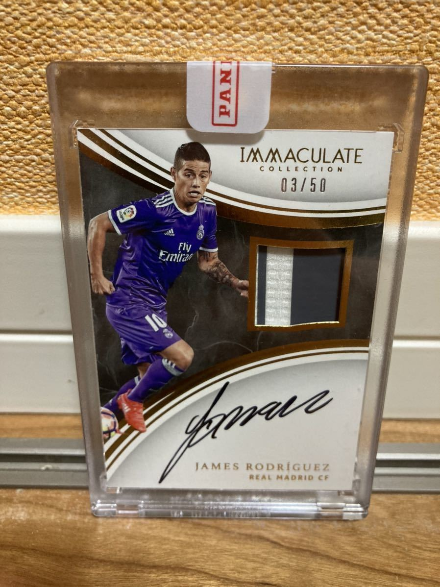 2017 Panini immaculate soccer JAMES RODRIGUEZ 50枚限定_画像1