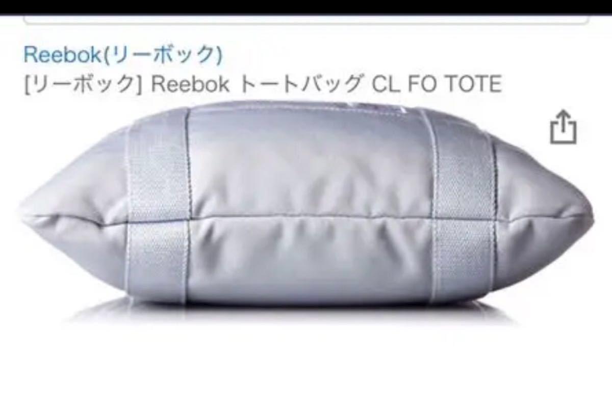 リーボックReebokトートバッグ