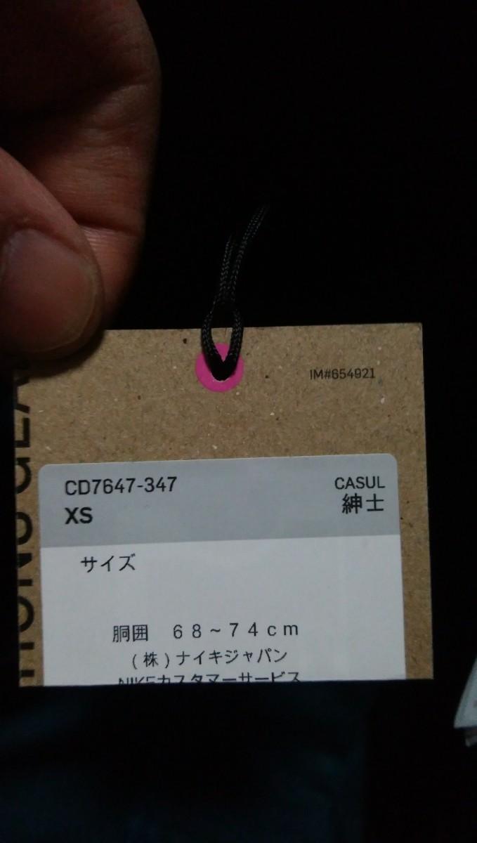 希少 国内 正規品 新品未使用 タグ 付属 NIKE ACG WOVEN CARGO PANT XS 青緑/TECH FLEECE