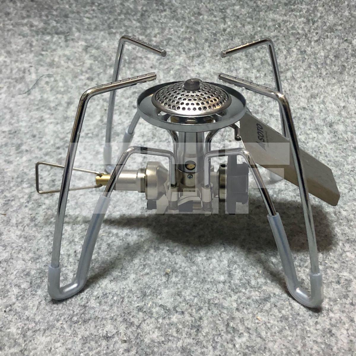SOTO レギュレターストーブ ST-310 ウィンドシールド セット