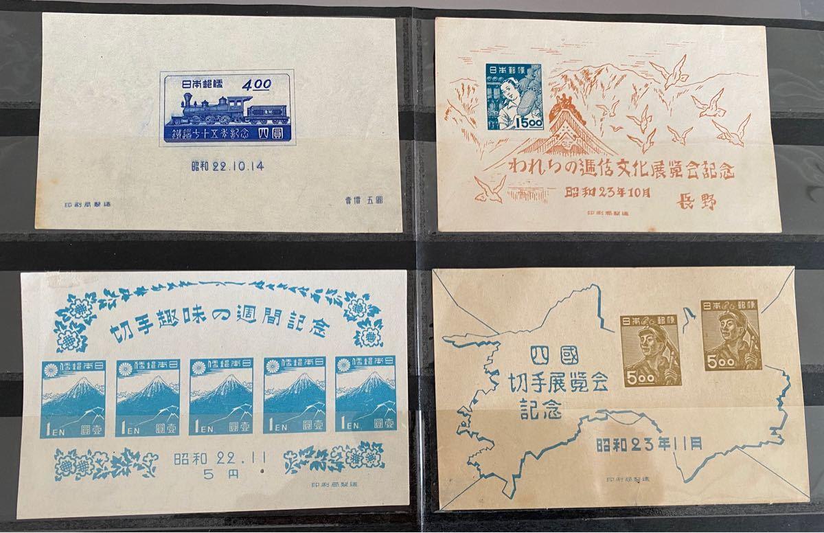 記念切手 日本切手シート