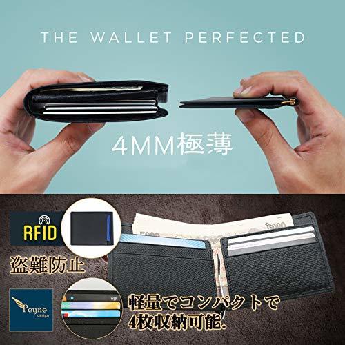 ブラック S PEYNE マネークリップ 小銭入れ付き メンズ 財布 - カード 大容量 本革 二つ折り 小銭入れ 薄い財布, _画像4