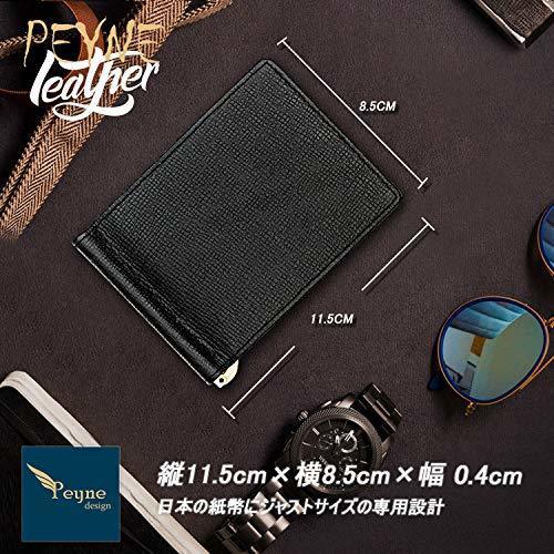 ブラック S PEYNE マネークリップ 小銭入れ付き メンズ 財布 - カード 大容量 本革 二つ折り 小銭入れ 薄い財布, _画像7