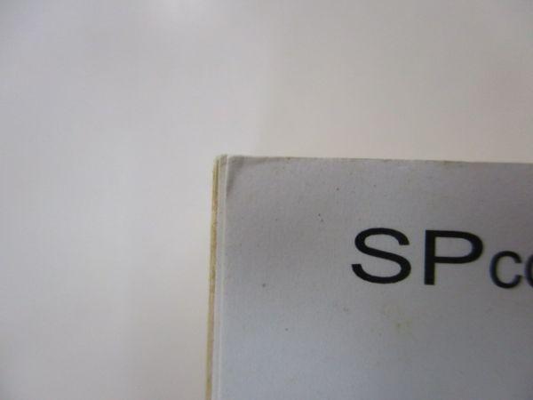 SPEEDSTER NISHIKAZE 西風 リイド社 平成13年6月8日 初版第1刷 b0302 CC-3_画像3