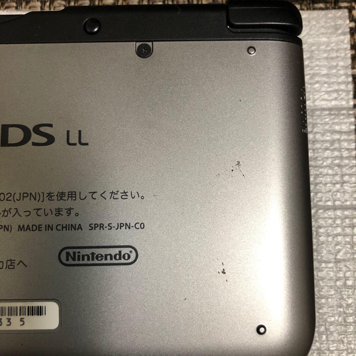 【値下げ】ニンテンドー3DS LL 本体 シルバーブラック(ACアダプタおまけ付き)