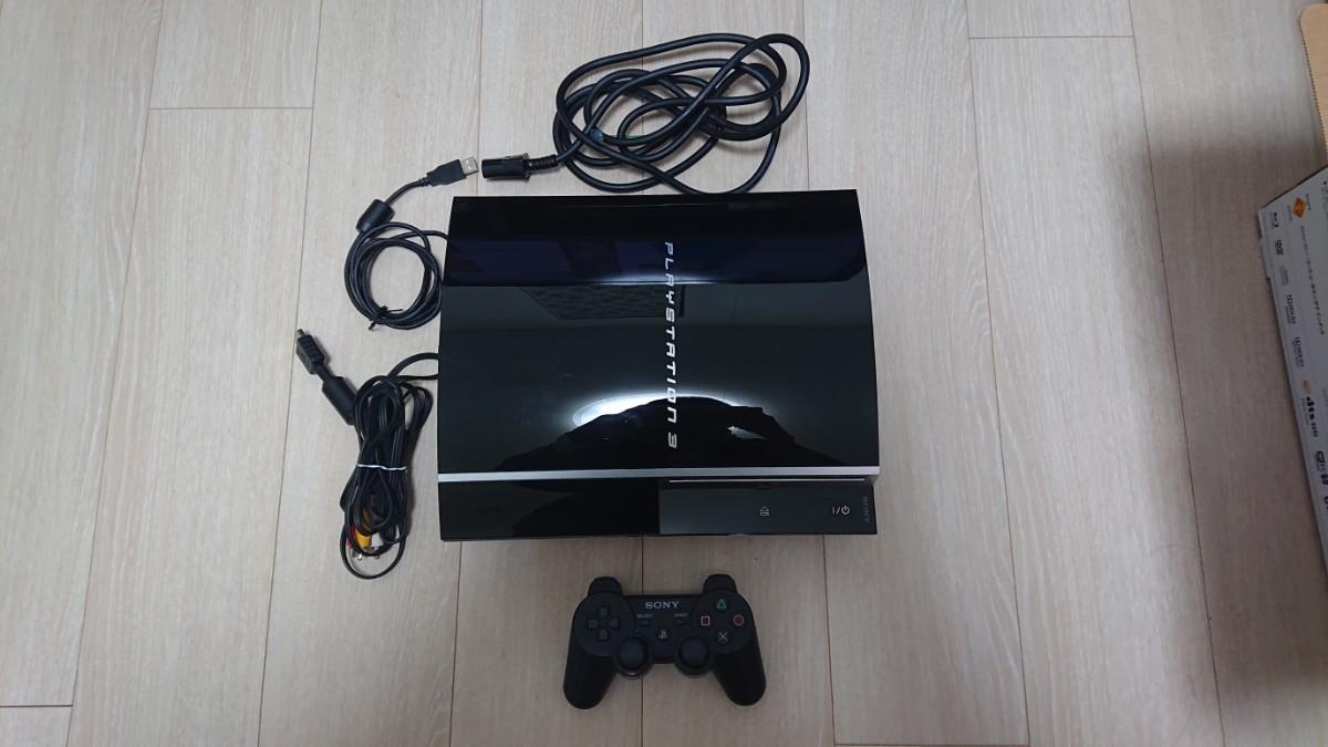 PlayStation3 ジャンク品