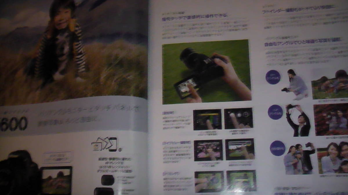 NIKON ニコン デジタル一眼レフカメラ D5600 D3500 カタログ 送料無料_画像2