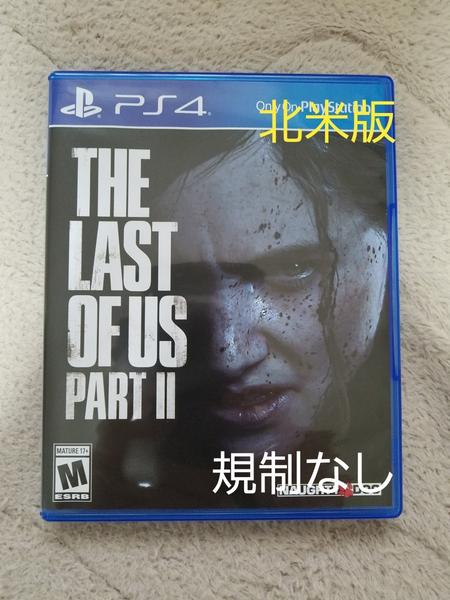 THE LAST OF US PART II  北米版 PS4