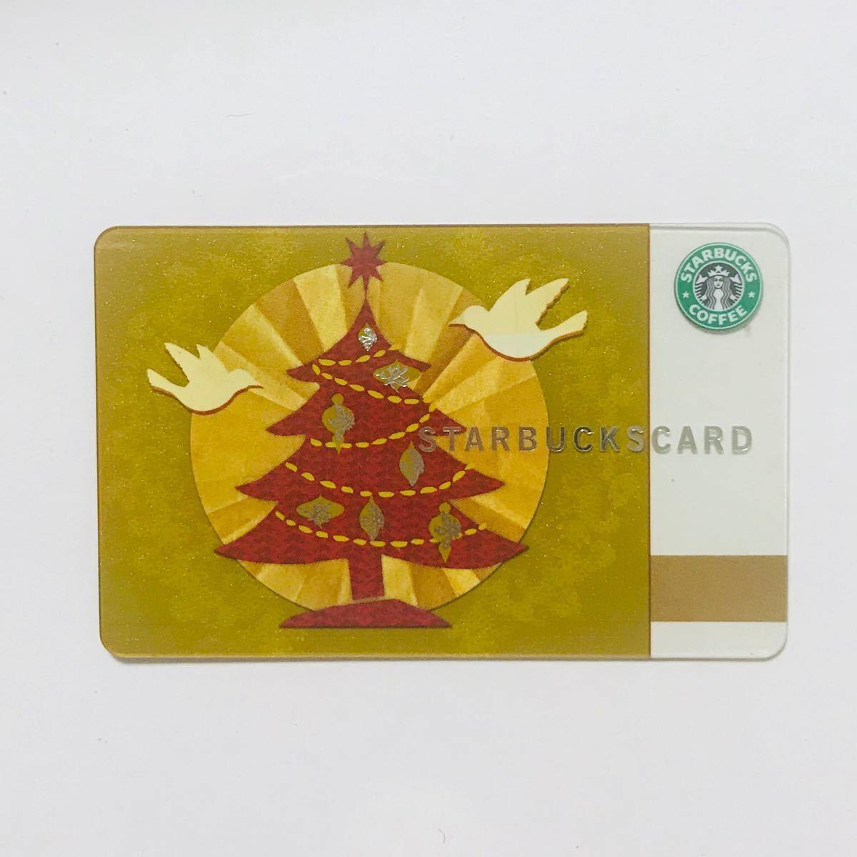 スターバックスカード 海外限定  クリスマス ホリデー スタバ スターバックス