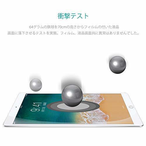 〇超特価〇高透過率 9.7 inch 【ガイド枠付き】Nimaso iPad 9.7 用 ガラスフィルム iPad Air2 /_画像3
