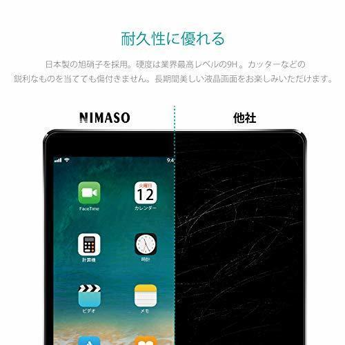 〇超特価〇高透過率 9.7 inch 【ガイド枠付き】Nimaso iPad 9.7 用 ガラスフィルム iPad Air2 /_画像4