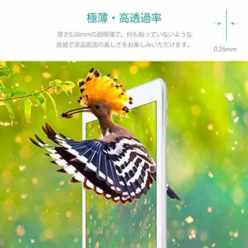 〇超特価〇高透過率 9.7 inch 【ガイド枠付き】Nimaso iPad 9.7 用 ガラスフィルム iPad Air2 /_画像7