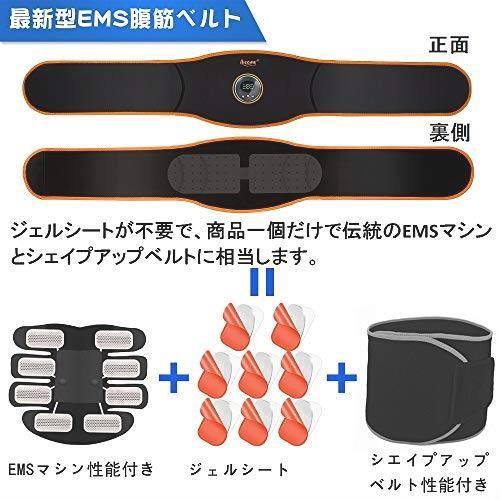 EMSトレーニングベルト 最新型EMS腹筋ベルト 筋トレ ジェルシート不用 USB充電式 脂肪燃焼 腰回りダイエット 6モード強さ9レベル _画像3