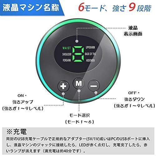 EMSトレーニングベルト 最新型EMS腹筋ベルト 筋トレ ジェルシート不用 USB充電式 脂肪燃焼 腰回りダイエット 6モード強さ9レベル _画像7