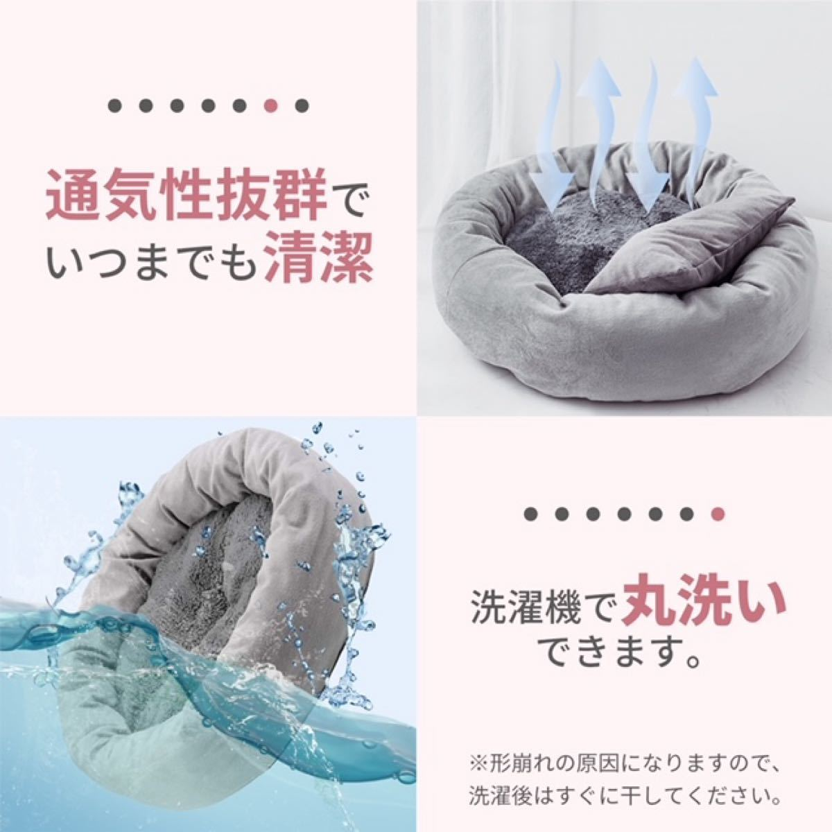 【新品】ペットベッド 冬用 おしゃれ 暖かい 犬ベット 猫ベッド クッション