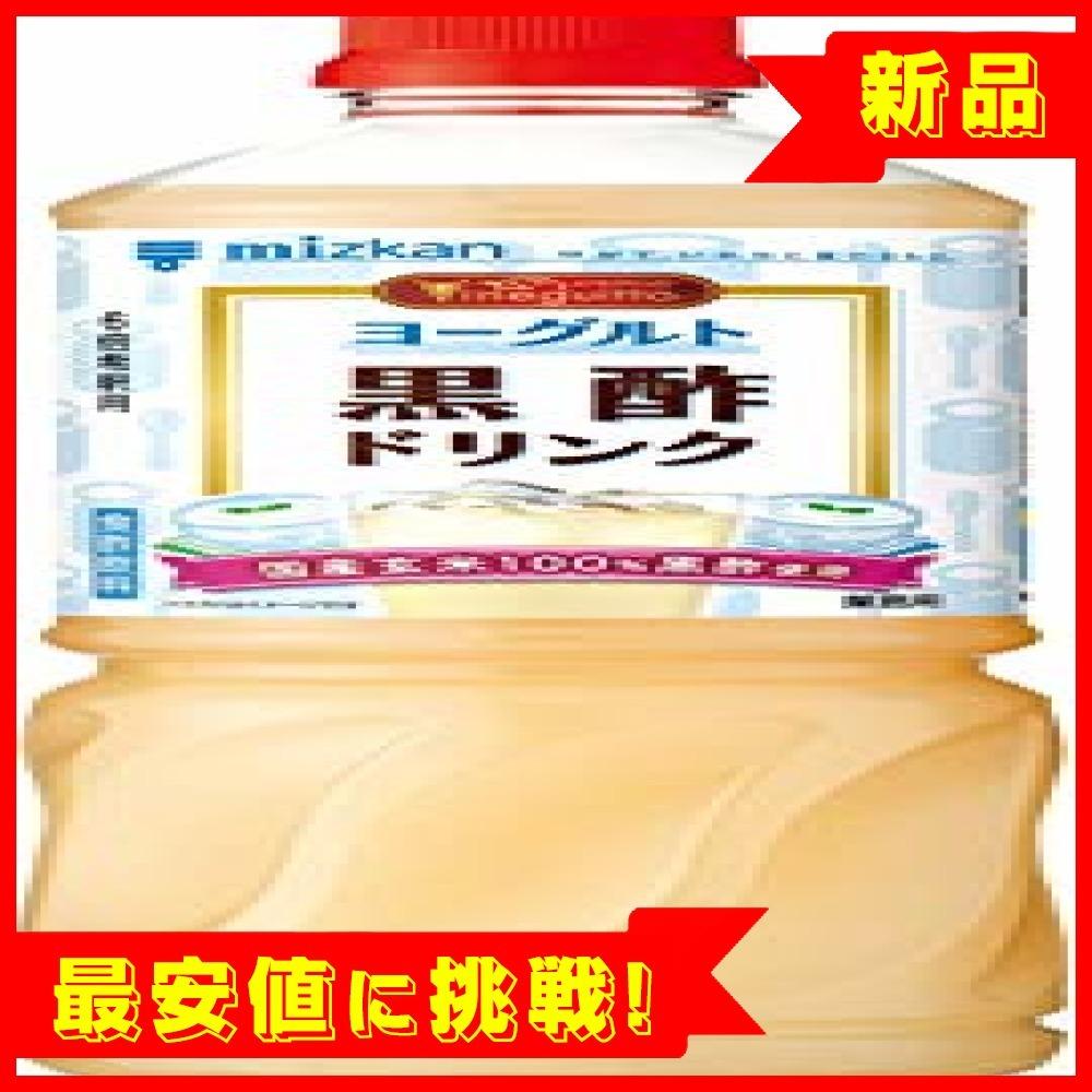 【新品×即決!】ミツカン ビネグイットヨーグルト黒酢ドリンク(6倍濃縮タイプ) 1000ml_画像1