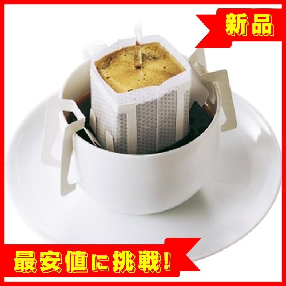 【新品×即決!】UCC 職人の珈琲 ドリップコーヒー あまい香りのモカブレンド 50杯 350g_画像1