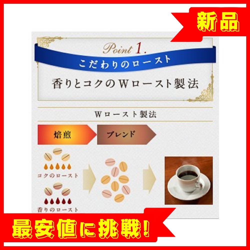 【新品×即決!】UCC 職人の珈琲 ドリップコーヒー あまい香りのモカブレンド 50杯 350g_画像3
