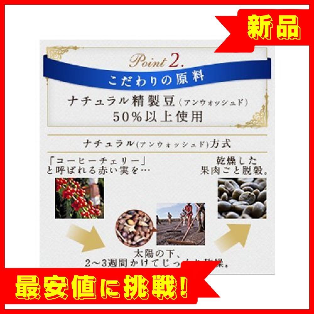 【新品×即決!】UCC 職人の珈琲 ドリップコーヒー あまい香りのモカブレンド 50杯 350g_画像2