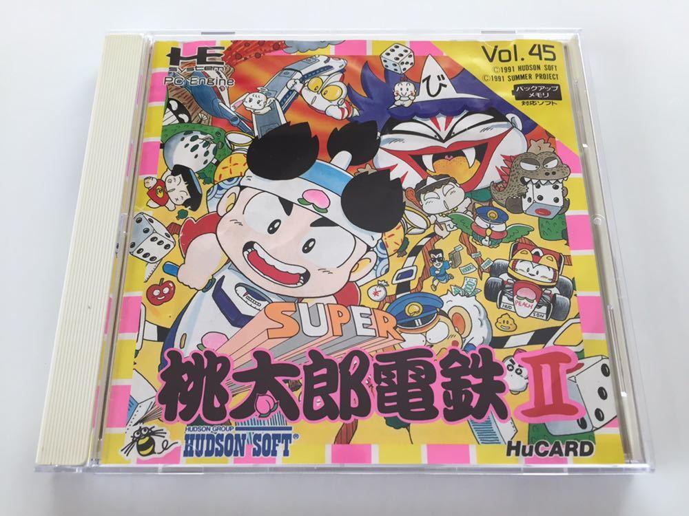 動作確認済み SUPER桃太郎電鉄II スーパー桃太郎電鉄2 PCE PCエンジン ソフト レトロゲーム 1991年発売 説明書 取説付き Huカード
