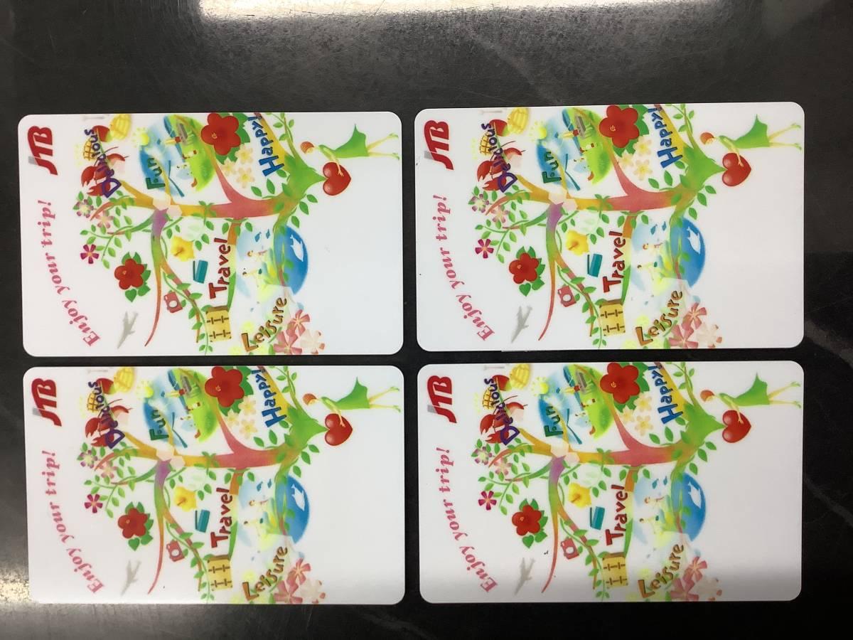 【新品未使用品】JTB TRAVEL GIFT トラベルギフトカード 2万円分 (20,000円分)5,000円×4枚 有効期限2030年10月22日 旅行券 カード PIN削済_画像1