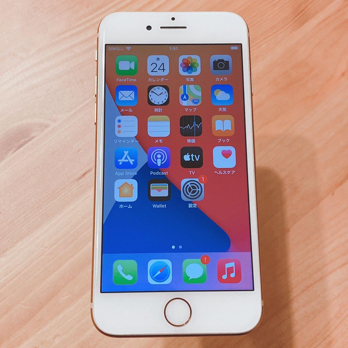 ★7683★ほぼ新品 iPhone8 SIMフリー 64GB ゴールド バッテリー最大容量100%(Apple純正)付属品あり docomo SoftBank au 美品 即決OK
