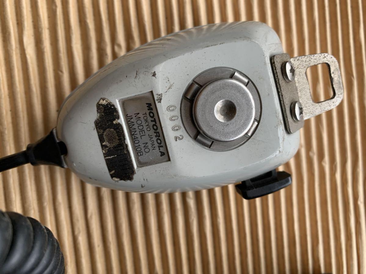 モトローラ 無線機 ? マイク