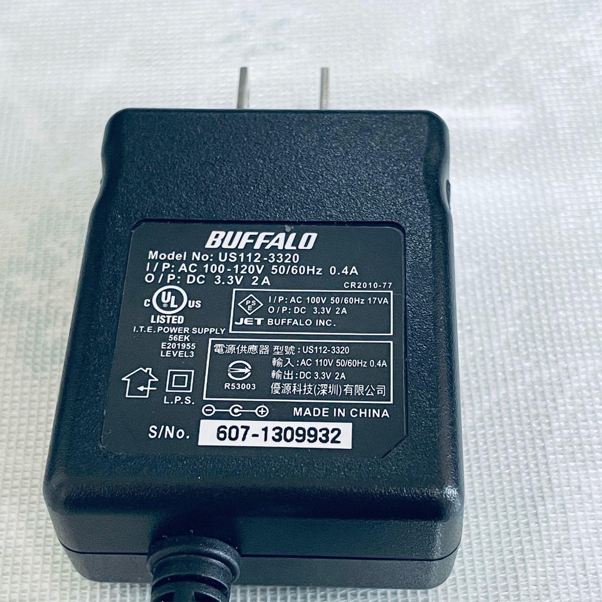バッファローACアダプター US112-3320 3.3V 2A
