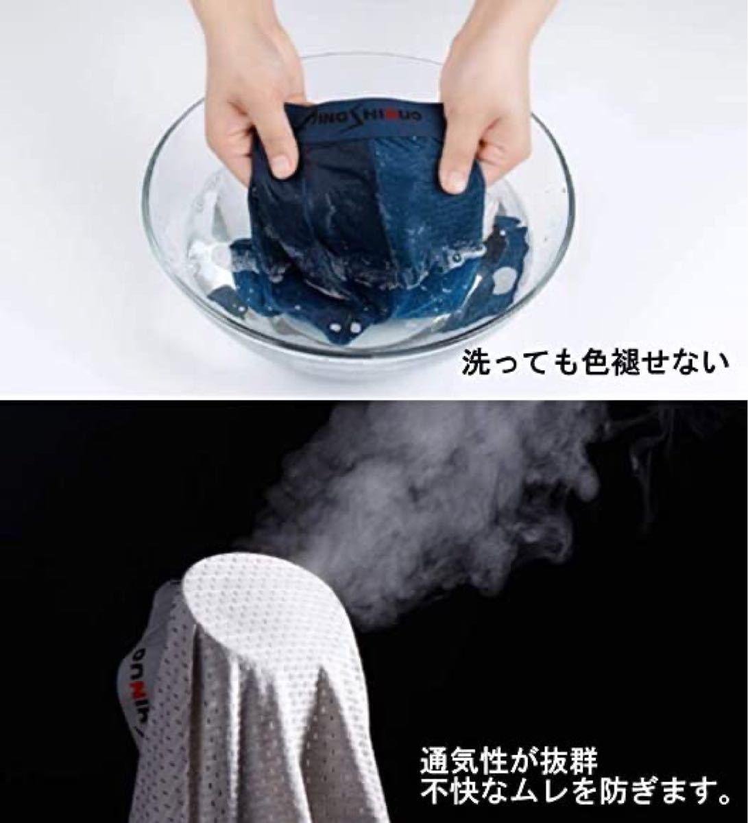 ボクサーパンツ ボクサーブリーフ メンズ 4枚セット メッシュ パンツ 下着 蒸れない 通気性 高伸縮 肌触り 速乾 吸湿